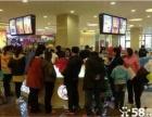 莆田奶茶冰激凌店加盟,投资可大可小,实现2人开店