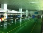 重庆厂房装修设计巴南厂房装修重庆璧山工厂装修设计斯戴特