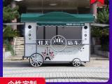 多功能商用小吃车 移动餐车 四轮摆摊 冰粉炸串凉皮