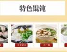 长春鼎鼎香餐饮特色早餐技术培训加盟 面食
