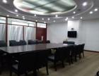 (出租)张江地铁口精装修小面积可注册写字楼行业不限价格可面谈