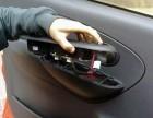 安义开汽车锁电话 配汽车钥匙 换指纹锁