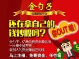九江有正规的股票配资公司吗