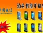 手机维修、手机换屏、手机美容、手机上号