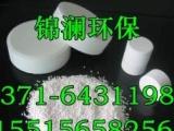 湘乡氯锭价格