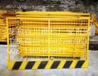 武汉基坑围挡围网价格 黄色围挡生产厂家在武汉青山区工业港村