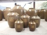 长期生产 1000斤酒缸 2000斤陶瓷酒罐