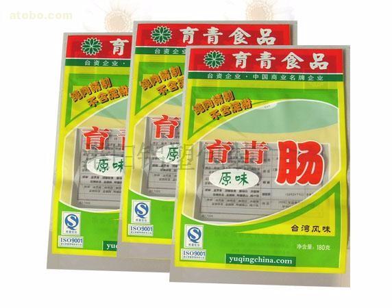 北京防潮真空袋,食品真空包装袋