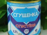 进口俄罗斯炼乳 西餐炼乳 浓缩乳制品 俄罗斯炼乳380克
