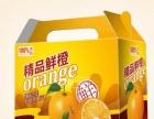 加嘉印厂家订做包装彩箱特产水果彩盒瓦楞彩色瓦楞纸箱