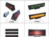 供应生产传媒企业工厂政府机关商铺学校宣传LED广告牌
