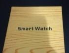 多功能智能手表
