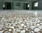 柳州水磨石固化剂地坪 水磨石无尘硬化施工 水磨石晶面处理