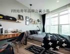 莴笋盘出租精装修单身青年公寓您看过这么好的房子么茂名公寓