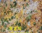 水煎包的做法大全 上海武大郎烧饼培训 发糕加盟