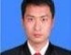 陈律师在楚雄专业刑事辩护