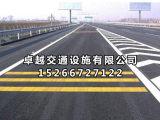 滨州哪有供应优惠的道路标线涂料——山东专业道路划线
