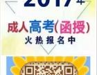 桂林电子科技大学函授市场营销专业柳州招生