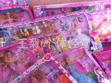 乐雅供应批发B类杂款大混装称斤论斤库存玩具/10多个类型混装