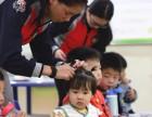 许昌魏都区米乐岛国际早教幼儿精品托班常年招收18个月以上幼儿