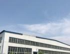 滨海工业区冶金化工工业园 仓库 9000平米