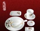 定做结婚礼品瓷陶瓷寿碗加字景德镇陶瓷餐具定制厂家