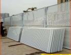 珠海冲孔板围栏现货 圆孔白色围挡板护栏 大数量冲孔护栏定做