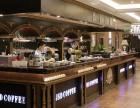 海淀咖啡厅--爵士岛咖啡加盟连锁