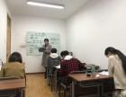 北京哪里有俄語培訓班