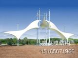 小型膜结构景观雨棚景观膜结构价格