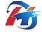 专业视频、音频翻译 弘腾翻译有限公司