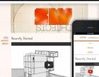 南京网站维护,网站托管维护,网站转入维护