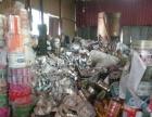 承德范围上门回收库存食品袋食品膜月饼膜麻辣袋回收