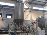 钙粉管链输送机价格 管链式输送机环保