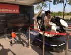 VR赛车 虚拟赛车游戏设备 赛车道具出租 租赁体感赛车
