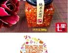 蒜蓉豆豉辣椒酱,纯手工无添加,19.9元/400g