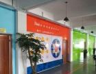 珠海首家农业电商孵化园
