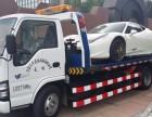 鄂州24H汽车道路救援拖车维修补胎搭电送油