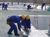 通州鱼池防水工程价格,诚信服务