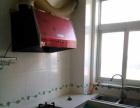 滨州小营高新区潘王社区3室2厅1卫无须交暖!部分家具。