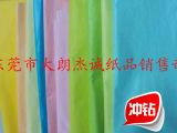 厂价直销 17g米黄色拷贝纸 彩色拷贝纸 包装纸 礼品包装纸