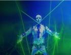 聊城小丑魔术歌手表演,舞蹈杂技水鼓演出,灯光音响