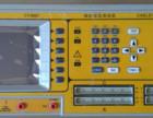 新威256P汽车设备线束综合测试仪