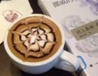 咖啡招商--研磨时光咖啡加盟连锁店