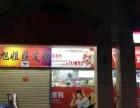 电子科大北门惠丰超市专柜招商,有意者面谈