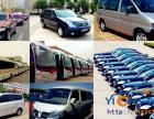 黄山专业旅游一车通租车诚信品质服务有限公司