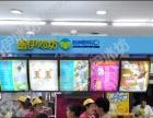 全国十大品牌饮品店加盟 蜜伊冰坊饮品小吃加盟