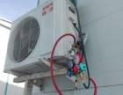 麟游空调维修 机电制冷维修