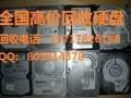 北京服务器硬盘监控机硬盘回收
