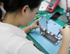 天津手机维修培训班 支持零基础 高中毕业可学 包教会